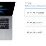 ยืนยัน !! SSD ใน MacBook Pro 15″ รุ่นมี Touch Bar ถูกฝังมาในบอร์ด ไม่สามารถเปลี่ยนเองได้