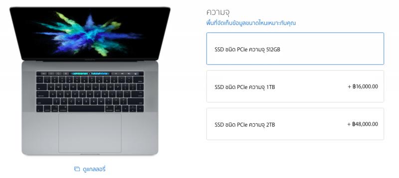 macbook-pro-storage-ssd