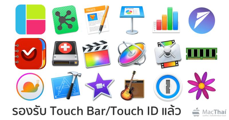touch-id-bar-macbook-pro-app