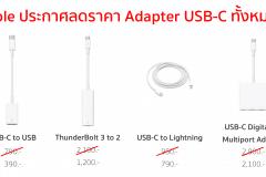 usb-c-adapter-disscount