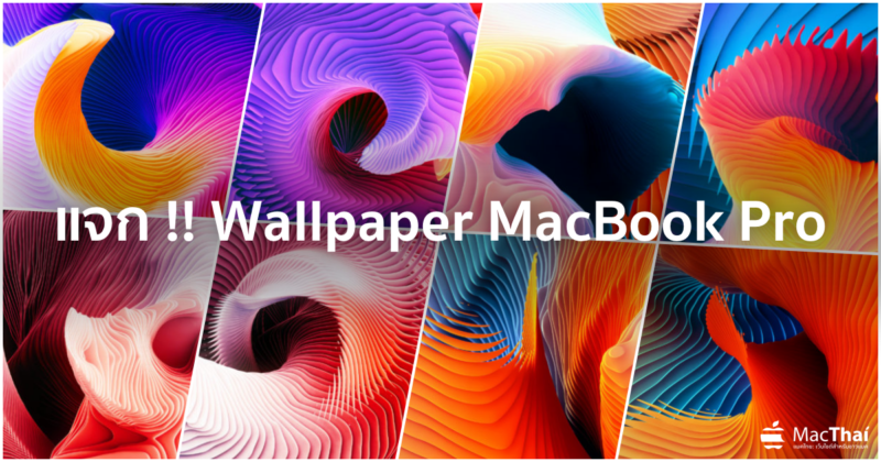 Wallpaper 3 MacBook Pro With Touch Bar