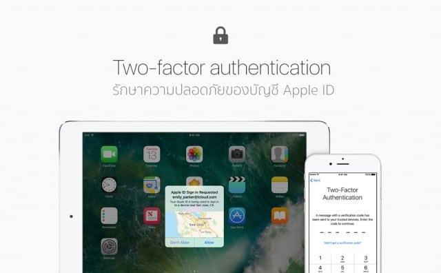 2factor_authen