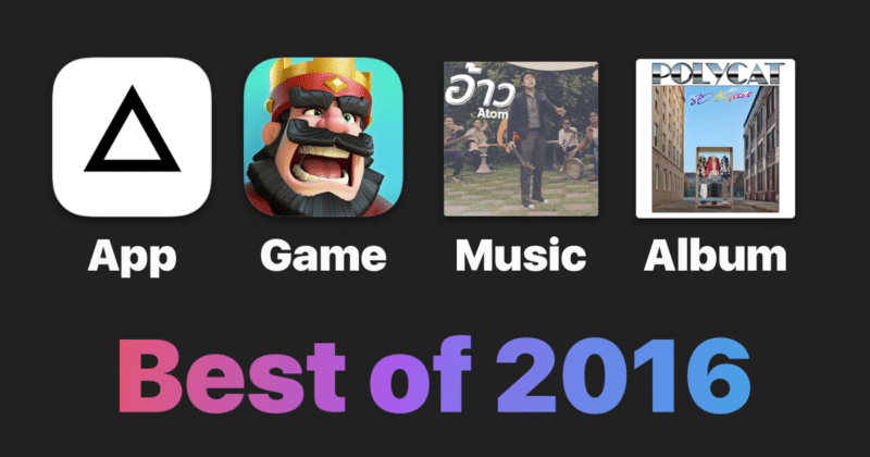 best-of-2016-app-game-music