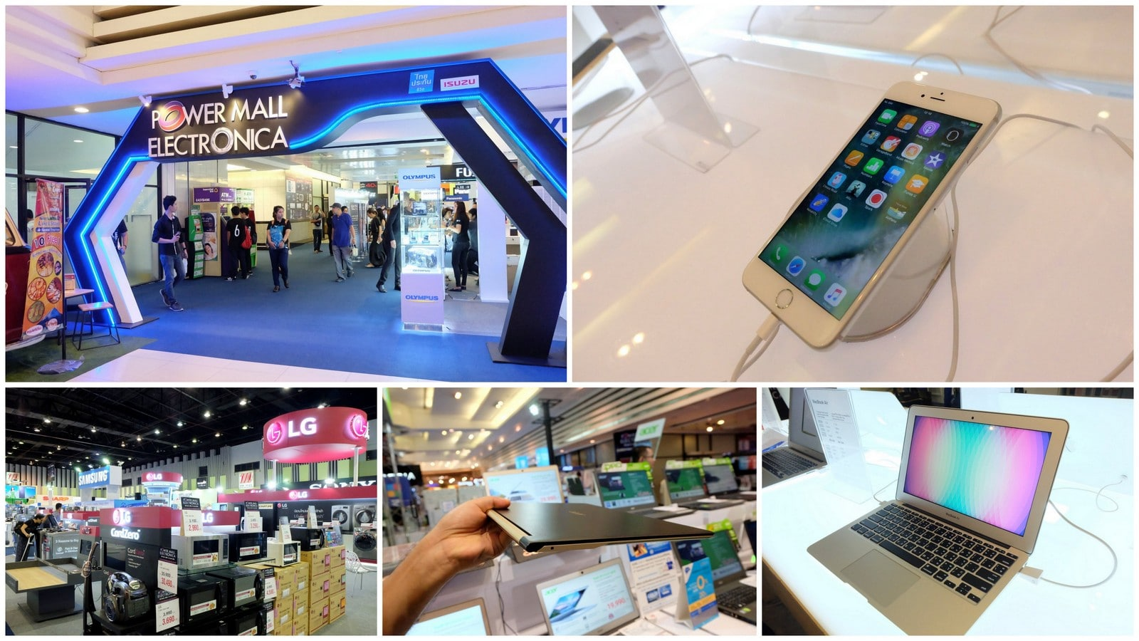 electronica-2016-sell-iphone-ipad-mac-tv-and-more-at-the-mall