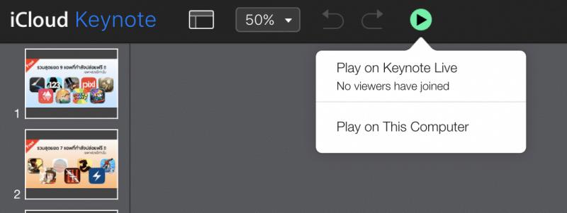 keynote-live-8