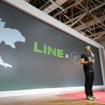 LINE ประเทศไทย ประกาศฟีเจอร์ใหม่ ปล่อย API สำหรับนักพัฒนา