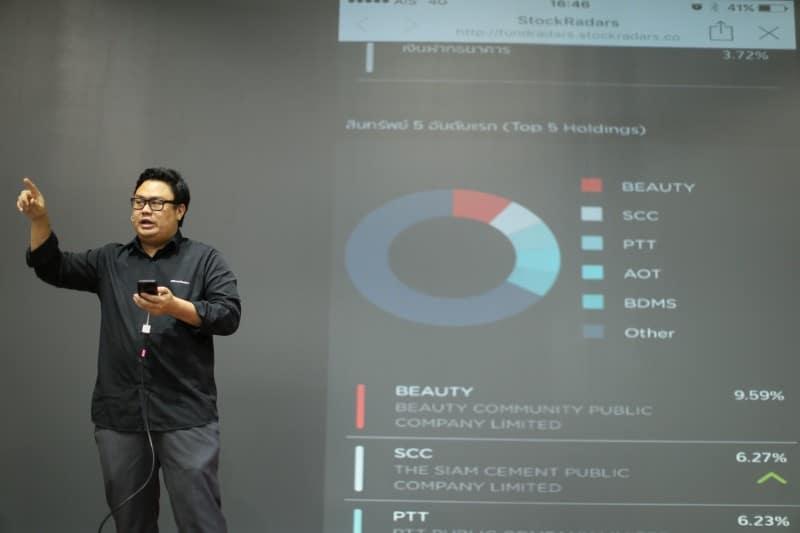 line-thailand-release-api-for-developers-5