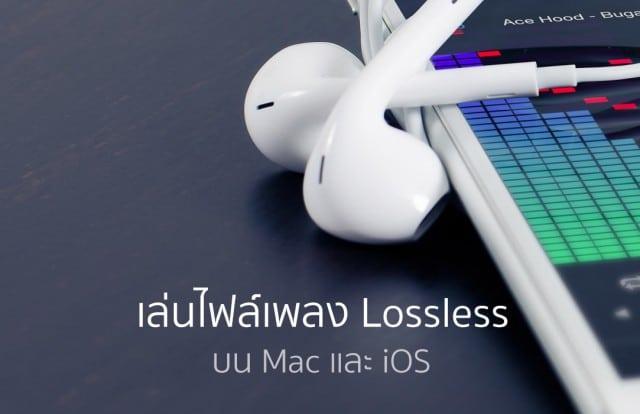 lossless_edit