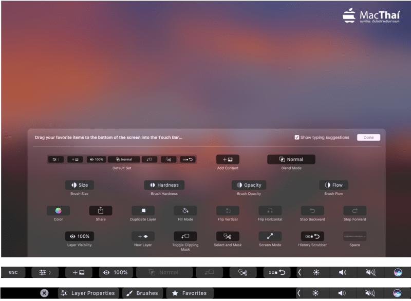 photoshop-cc-2017-touch-bar-macbook-pro-3