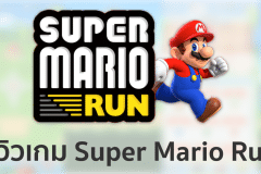 review-super-mario-run