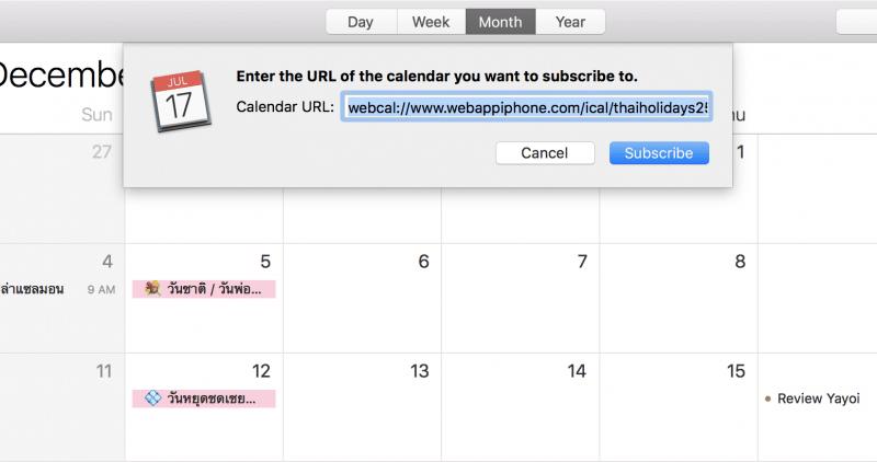 subscribe-calendar-2560-for-macos-ios