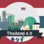 จับตาประเทศไทยปี 2017 เมื่อโครงสร้าง 4G ช่วยเป็นแรงผลักดัน Thailand 4.0