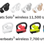 true เริ่มจำหน่าย Beats Solo3 Wireless และ Powerbeats3 Wireless รุ่นใหม่ในไทยแล้ว !!