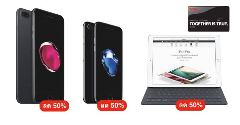 true-black-card-iphone-7-ipad-pro-sell-50-percent