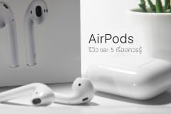 airpods_cover