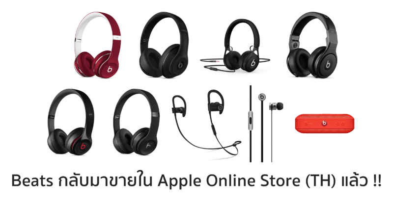 Collegare Beats by Dr. Dre Wireless a iPad - Domande su ...