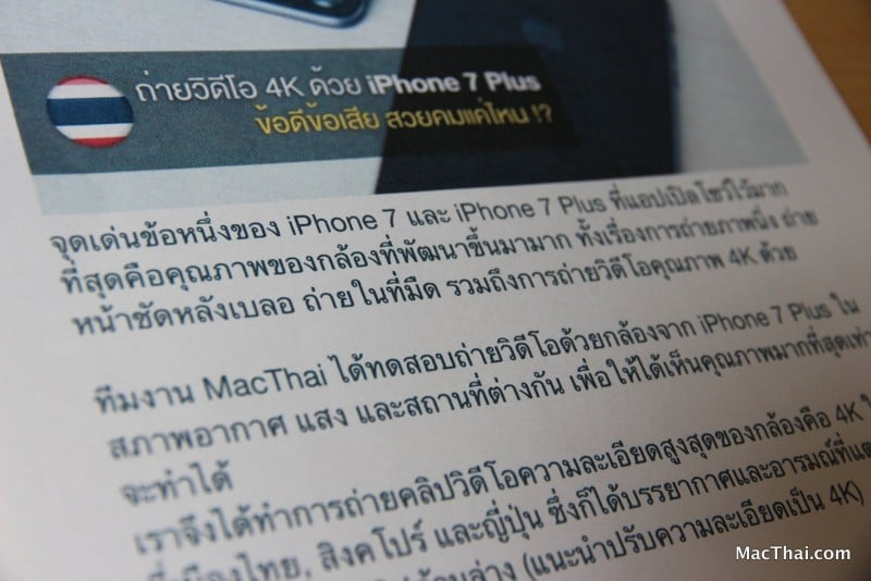 macthai-review-epson-l1455-printer-016