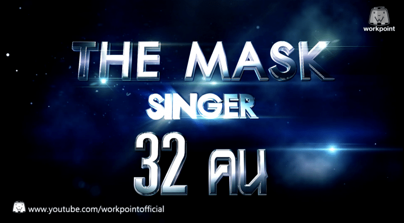 playlist-the-mask-singer-thailand-for-apple-music 4