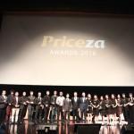 Priceza ประกาศ 21 สุดยอดร้านค้าออนไลน์ไทย พร้อมเชิญกูรูร่วมเสวนา ในงาน Priceza Awards 2016