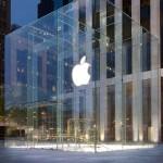 Apple เตรียมเปิดบู๊ธออกอากาศสด Beats 1 Radio ที่ Apple Fifth Avenue