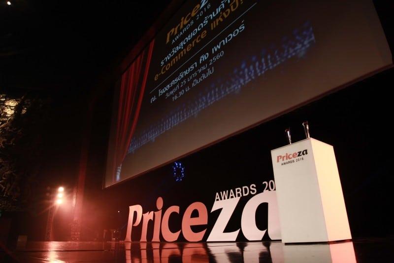 Priceza rewards 2016-17