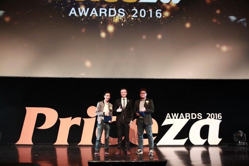 Priceza rewards 2016-29