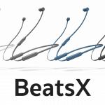 Beats by Dre ประกาศ เริ่มจำหน่าย BeatsX วันที่ 10 ก.พ.นี้ มาพร้อม 2 สีใหม่ !!