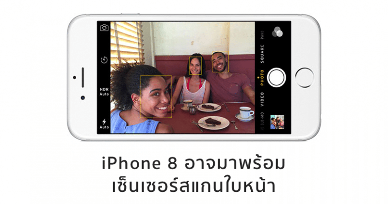 iphone-facial-recognition :