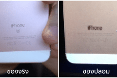 iphone se 5s sell a pup thai