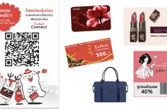 line-central-connect-get-free-gift-voucher-1