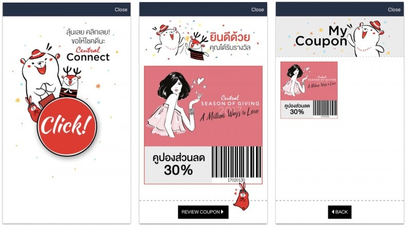 line-central-connect-get-free-gift-voucher-2