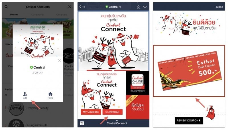 line-central-connect-get-free-gift-voucher-4