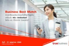 Best_Match-PR1v3