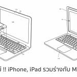 apple-files-patent-for-macbook-powered-by-docked-iphone-images