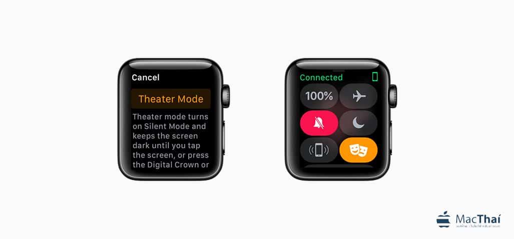 apple_watch_theatre