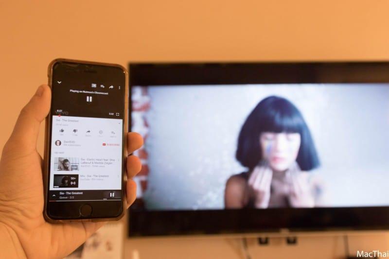 วิดีโอตัวอย่าง Sia - The Greatest