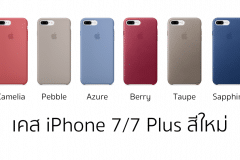 iphone-7-7-plus-case-new-color