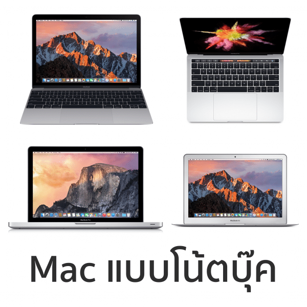 macbook pro air touch bar