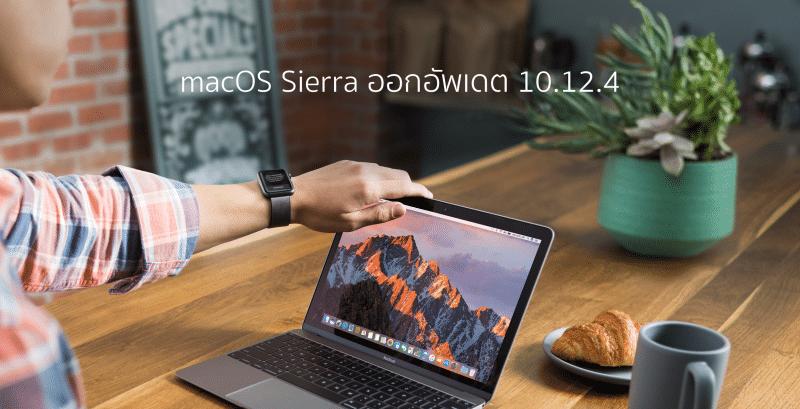 macos-10-12-4-update