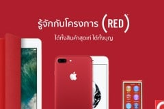 red_apple๘:.jpg