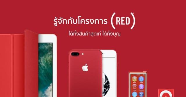 red_apple๘:.jpg