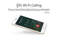 wi-fi-calling-tips-hero