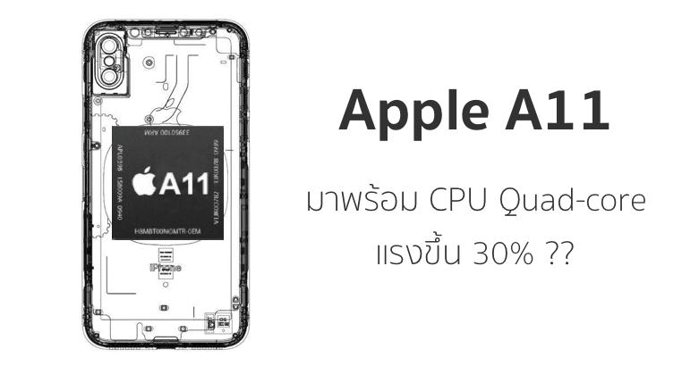 apple a11 iphone 8