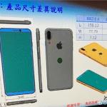 [หลุด] ภาพจำลอง 3 มิติ iPhone 8 มาพร้อมหน้าไร้ขอบ ไม่มีปุ่มโฮม เครื่องหนาขึ้นเล็กน้อย