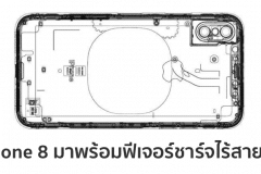 leaked-iphone-8-schematic-with-vertical-duallens-camera-wireless-charging-image