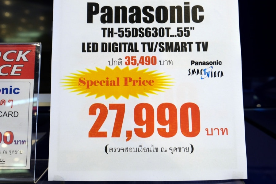 m-card-scb-triple-bonus-sale-at-power-mall-paragon-department-store-13