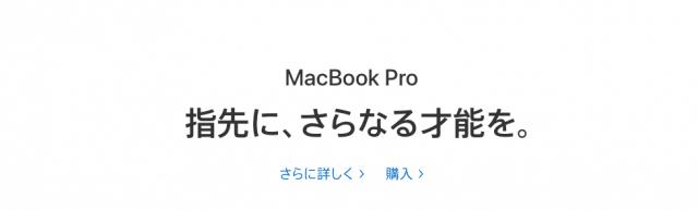 sf_pro_jp