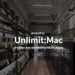 unlimited_12