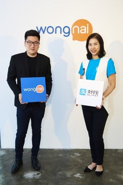 wongnai LINEMAN alipay true money cooking-1