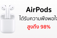airpods-98-percent-satisfaction-rate